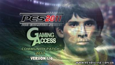 GamingAccess Community Patch 2011 1.0