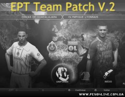 demo: EPT Team Patch V.2