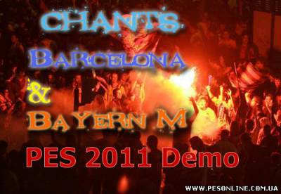demo: chants for Barсa & Bayern