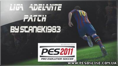 LIGA ADELANTE PATCH 1.1 [Update]