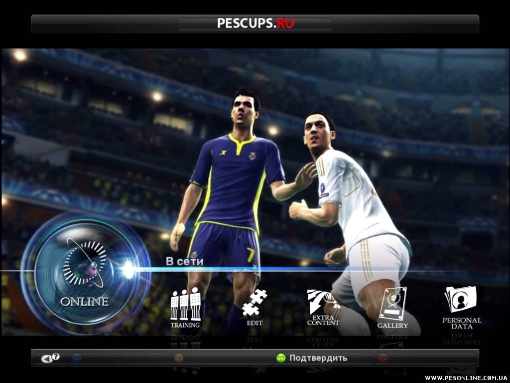 How to play PES 2012 online2shared - YouTube