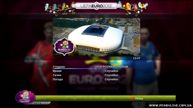 LozPes Patch 2012 v.3.0 UEFA Euro 2012 Edition- Название игры: Pro Ev