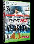 PESEdit 2012 Patch версия 4.1 + апдейт 4.1.1