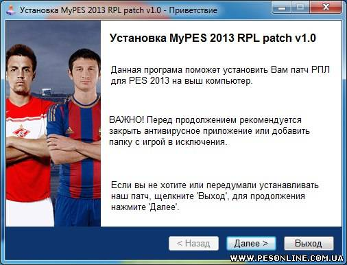 Pes 2009 Рпл Патчи Торрент