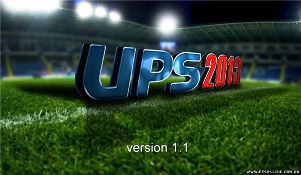 Обновление UltiMATe Patch Season 2013 УПЛ+РПЛ версия 1.1