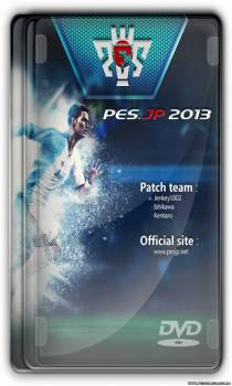 Обновление PESJP 2013 Patch версия 3.08