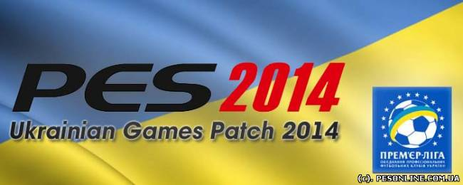 Ukrainian Games 2014 Patch (УПЛ) версия 1.0
