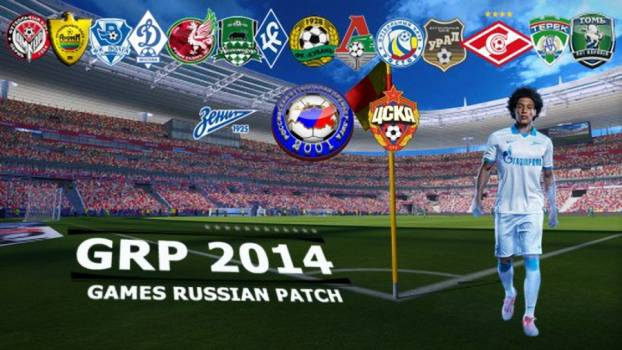 Games Russian 2014 Patch версия 2.0 (РПЛ + ФНЛ)
