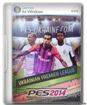 PES-Ukraine 2014 Patch (УПЛ и РПЛ) версия 1.0