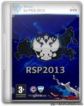 Russian Super Patch (RSP) 2013 версия 2.7 (Сезон весна 2013/2014)
