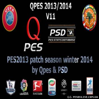 QPES / PSD 2013 Patch версия 11.0 (Сезон 2013/2014)