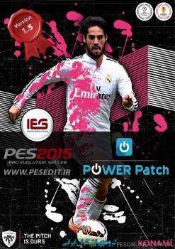 PES 2015 Power Patch 1.5