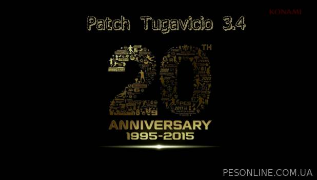 Tuga Vicio 2015 Patch 3.4 (Season 2015/2016)