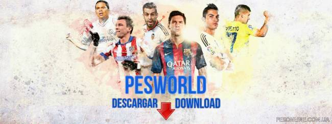 PESWorld 2013 Patch 1.0 Patch (Сезон 2014/15)