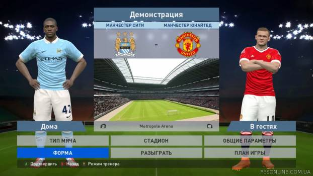 myPES 2016 Patch 0.1 (Barclays Premier League)