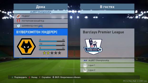 myPES 2016 Patch 0.2