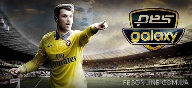 PESGalaxy 2015 Patch обновление 5.01 (Season 2015/2016) на 02.10.2015