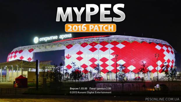 myPES 2016 Patch 0.5 (DLC 2.00)
