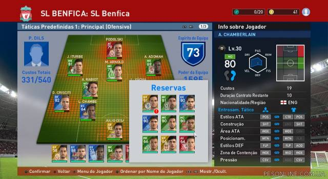 myClub Tuga Vicio 2016 Patch 1.0