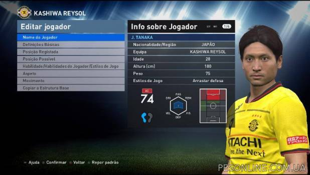 Tuga Vicio 2016 Patch 3.2