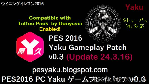 Gameplay 2016 Patch 0.3 от Yaku