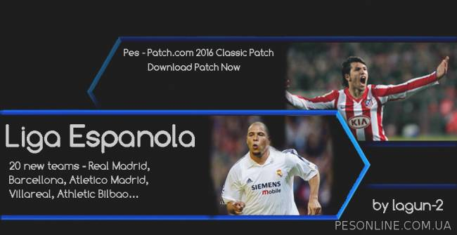 PES-Patch 2016 Classic Patch 0.5.0