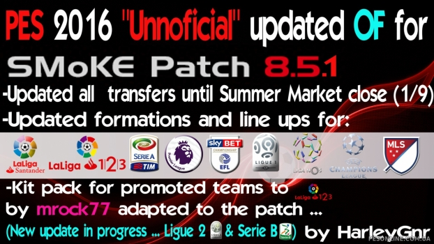 Трансферы для SMoKE 2016 Patch 8.5.1 на 03 сентября