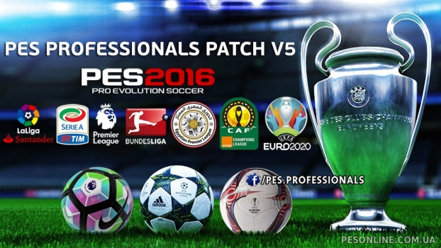 PESProfessionals 2016 Patch 5.0 (Season 2016/2017)