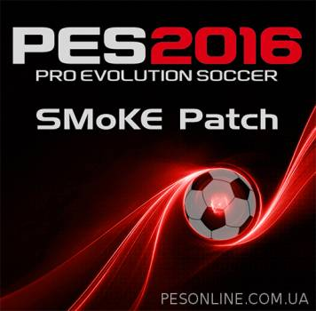 SMoKE 2016 Patch 8.3