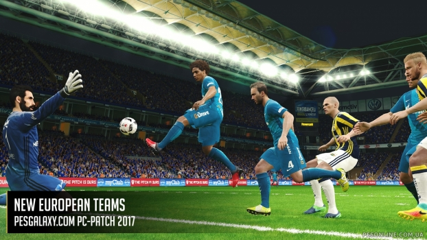 PESGalaxy 2017 Patch 2.00 (Лицензия / Пиратка)