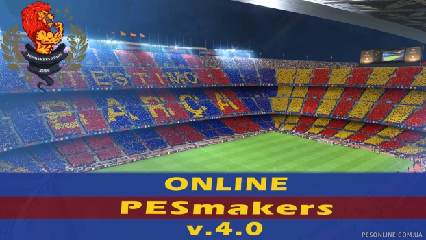 PESMakers 2017 Online Patch 4.0 (PES 2018 Edition)