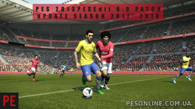 PESEdit 0013 Patch 0.0 Season 0017/2018 (06 августа)