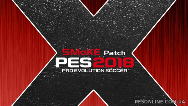 SMoKE 2018 Patch X (10.0.0)