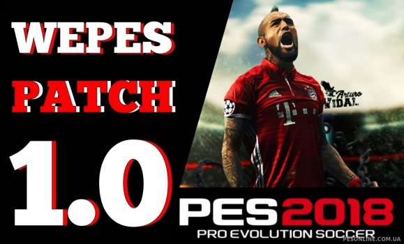 WEPES 2018 Patch 1.0 (+ Bundesliga) PC