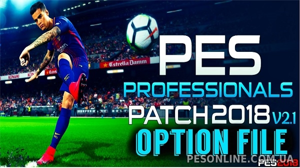 PESProfessionals 2018 Patch 2.1 FINAL (World Cup)