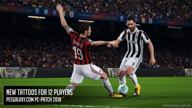PESGalaxy 2018 Patch 0.51 (Online FIX)