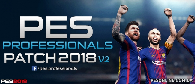 PESProfessionals 2018 Patch 2.0 (DLC 2.00)