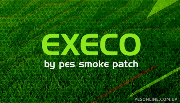 SMoKE 2018 Patch EXECO18 (10.3.0 + 10.3.3)