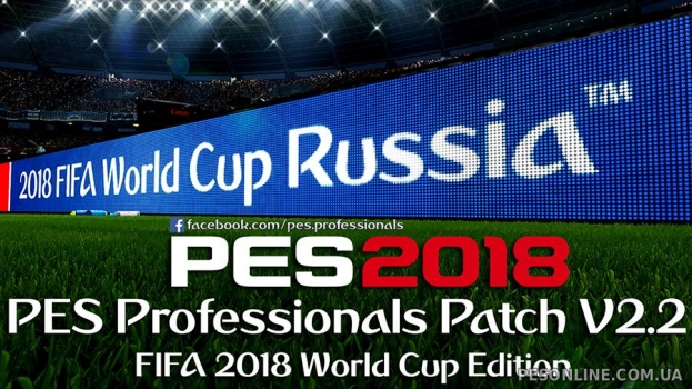 PESProfessionals 2018 Patch 2.2 (World Cup Edition)