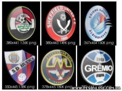 HD 3D Emblems – Special Edition