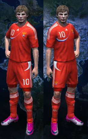 New Russia 2011 Home kit