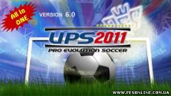 UltiMATePatch Season 2011 версия 6.0 для PES 2011