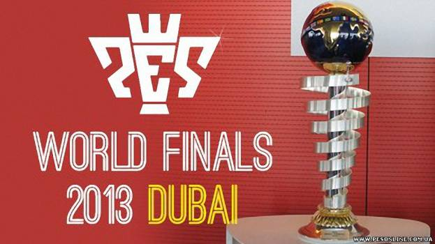 Турнир по PES 2013 «World Finals» пройдёт в Дубаи