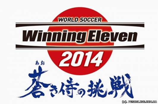 Konami: Анонсирован Winning Eleven 2014 Blue Samurai