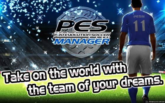 PES Manager доступен для загрузки на Android и iOS