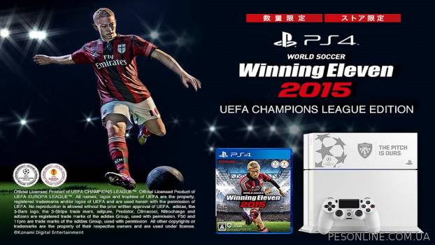 Эксклюзивное издание Winning Eleven 2015 UEFA Champions League Edition