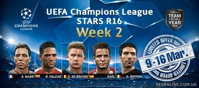 myClub PES 2017 (09-16 марта): UEFA Champions League STARS + WORLD STARS